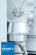Ariane5_Users-Manual_October2016-1